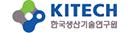 한국생산기술연구원